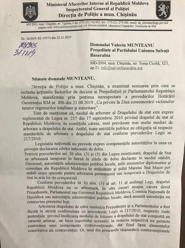 DOC | Răspunsul Poliției la sesizarea privind faptul că Igor Dodon și Zinaida Greceanîi au ignorat ziua de doliu în care au fost comemorate victimele regimurilor totalitare și autoritare