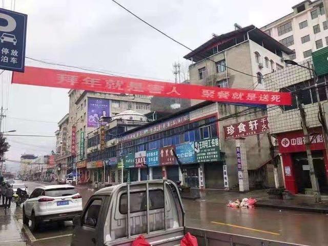 FOTO/VIDEO | Imagini din Wuhan. Cum a îngenuncheat coronavirusul o metropolă de 11 milioane de locuitori în prima zi a Anului Nou Chinezesc
