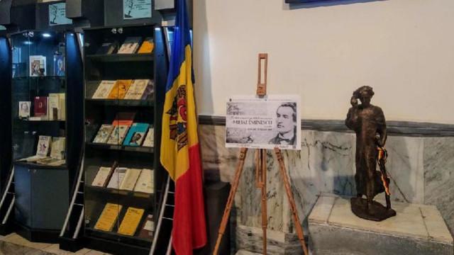 Aniversarea a 170-a  de la nașterea poetului Mihai Eminescu, marcată la Biblioteca Națională