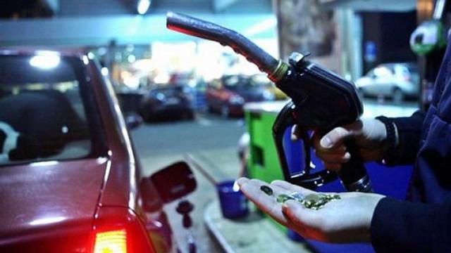 Benzina și motorina s-au scumpit cu 3-4%, iar gazul cu 12%