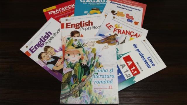 Ministerul Educației, Culturii și Cercetării reacționează în privința crizei manualelor din școli