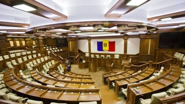 """OPINIE: """"Actul Magnitsky"""" poate fi naționalizat în R.Moldova, dar nu degrabă, opinie"""