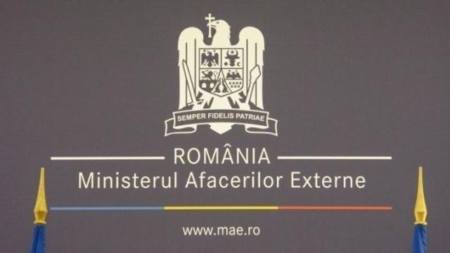 Reacția Ministerului de Externe de la București referitor la declarația lui Volodimir Zelenski privind nordul Bucovinei