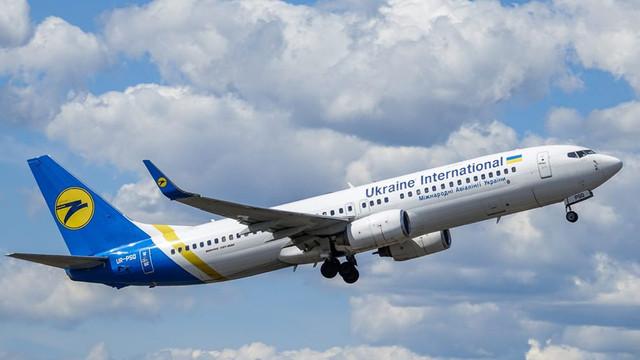 Ce mesaj a transmis șeful companiei ucrainene care deținea avionul prăbușit în Iran
