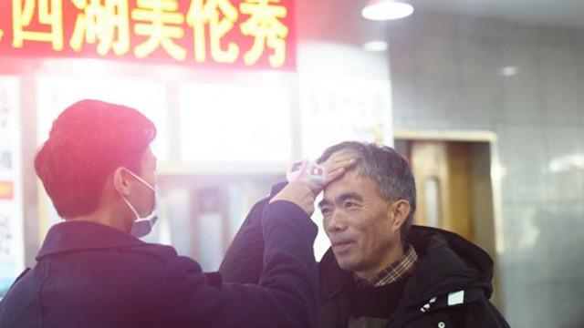 Toate evenimentele publice dedicate Anului Nou Chinezesc au fost anulate