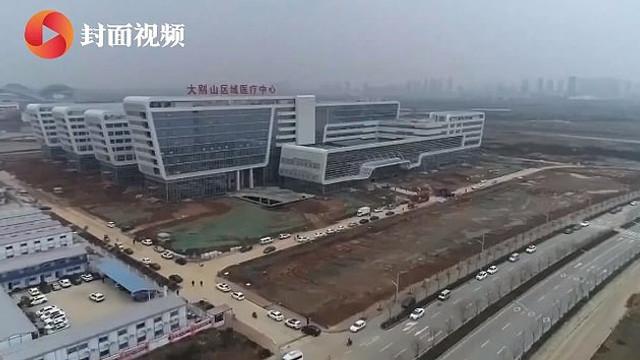 VIDEO | Chinezii au deschis primul spital special pentru bolnavii cu coronavirus. A fost gata în două zile