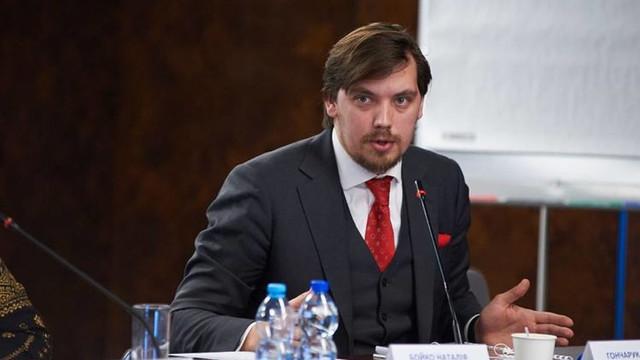 Prim-ministrul Ucrainei și-a dat demisia