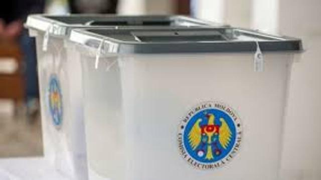 Trei formațiuni politice au depus la CECE Hâncești cereri pentru înregistrarea grupurilor de inițiativă care să colecteze semnături în vederea susținerii candidaților la funcția de deputat la alegerile parlamentare noi