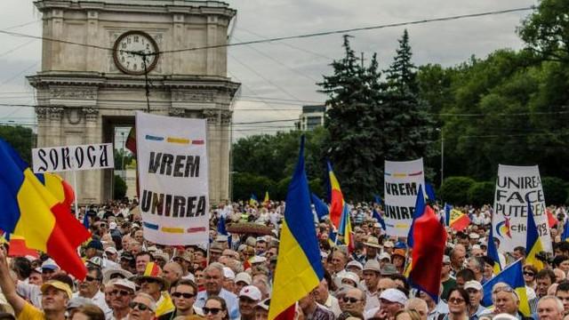 Prima acțiune a Blocului Electoral UNIREA ( infoprut.ro)
