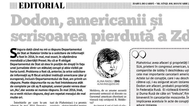 Dodon, americanii și scrisoarea pierdută  (ZDG)