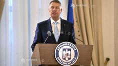 """Pe cine a desemnat Klaus Iohannis drept premier al României. """"Noi ne dorim să mergem mai departe şi să rezolvăm problemele ţării, să rezolvăm problemele românilor"""""""