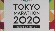 Doar atleţii de elită vor concura la maratonul de la Tokyo - din 38 de mii, vor participa 200