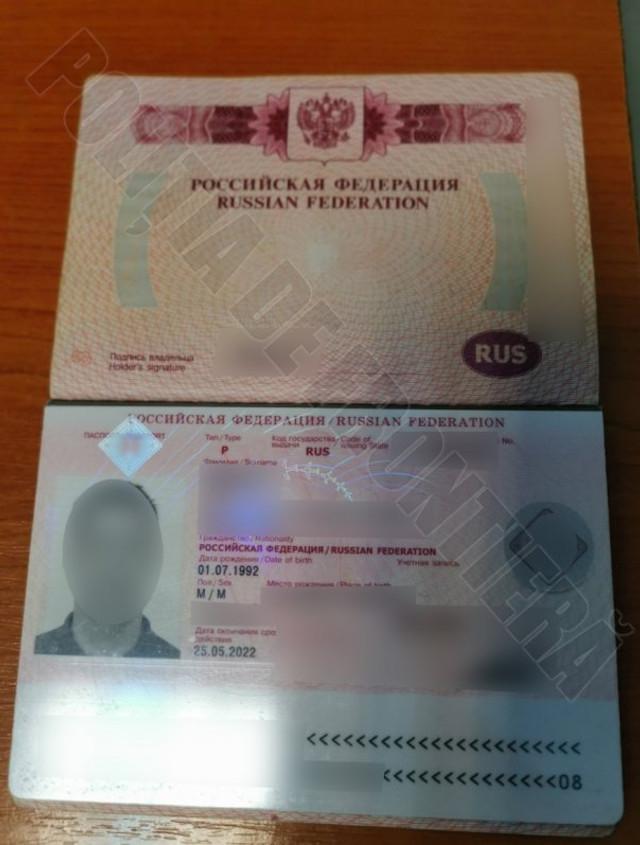 Un cetățean al Federației Ruse, reținut pe Aeroportul Internațional Chișinău, după ce a încercat să treacă ilegal peste frontieră 29.000 de euro (foto)