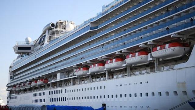 Doi pasageri de pe nava de croazieră Diamond Princess au murit