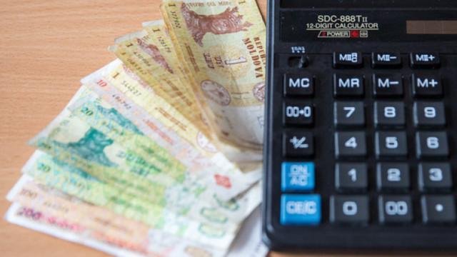 Fără premii unice pentru salariați în perioada stării de urgență