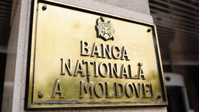 BNM va putea acorda împrumuturi Fondului de garantare a depozitelor