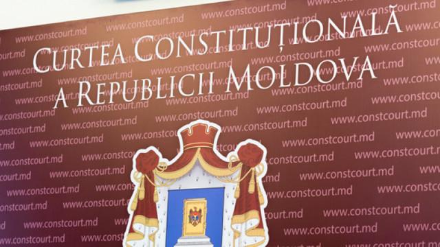 Motivul principal pentru anularea pachetului anticriză a Guvernului – absența deputaților, titrează Mold-street, referindu-se la decizia CC ( Revista presei )