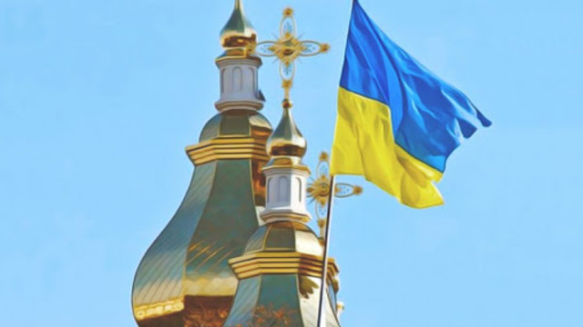 Sinod BOR: Autocefalia Bisericii Ortodoxe din Ucraina, realizabilă doar prin înţelegerea dintre Patriarhia Ecumenică şi a Moscovei