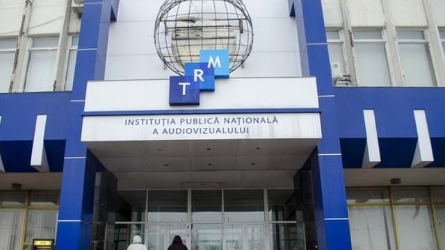 Se cere audierea conducerii companiei TRM în Parlament
