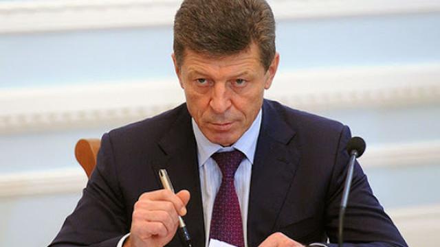 Dmitri Kozak a fost numit negociator-șef pentru Ucraina
