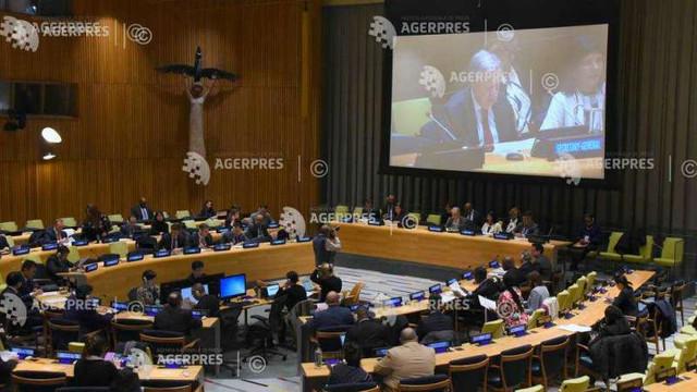 Ambasadorul Tunisiei la ONU, demis pentru ''incompetență''
