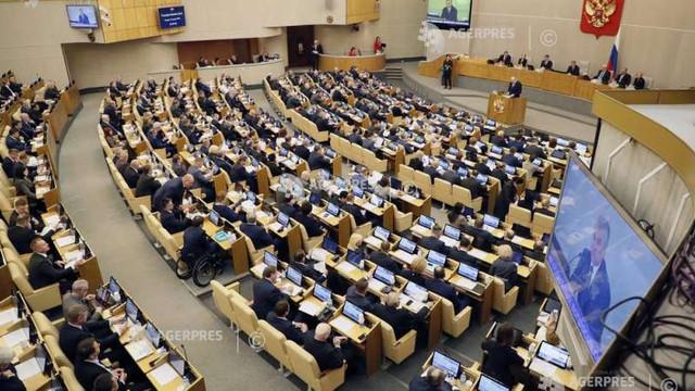 Rusia relaxează legislaţia privind utilizarea simbolurilor naziste