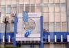 Două instituții de învățământ superior vor fuziona prin absorbție cu Universitatea de Stat din Moldova