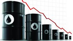 Preţul petrolului a ajuns la cel mai mic nivel din ultimii 20 de ani
