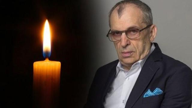 Ziaristul și eseistul Petru Bogatu a fost petrecut pe ultimul drum