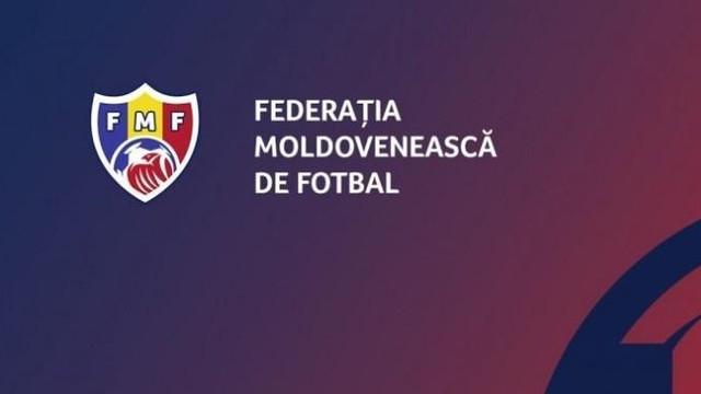 Meciurile cu Andorra și cu Rusia au fost suspendate