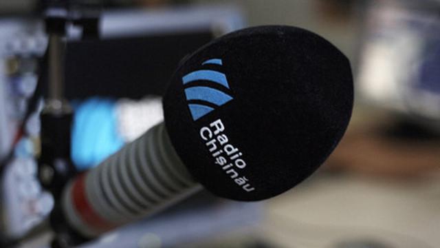 ACASĂ cu Radio România Chișinău. Accesează arhiva noastră de emisiuni