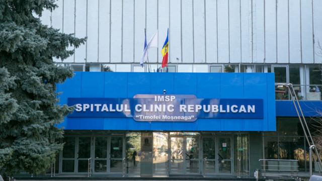 Incendiu la policlinica Spitalului Clinic Republican