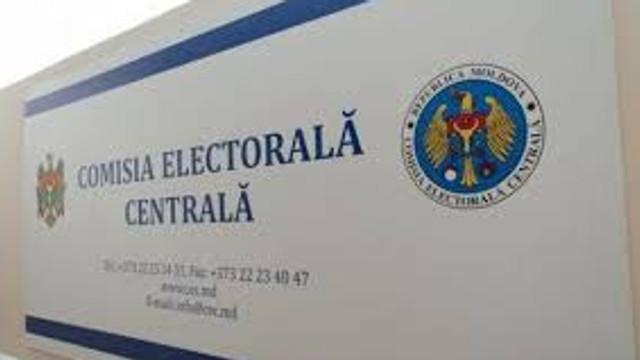 CEC va activa în regim special după ce un funcționar s-a infectat cu COVID-19