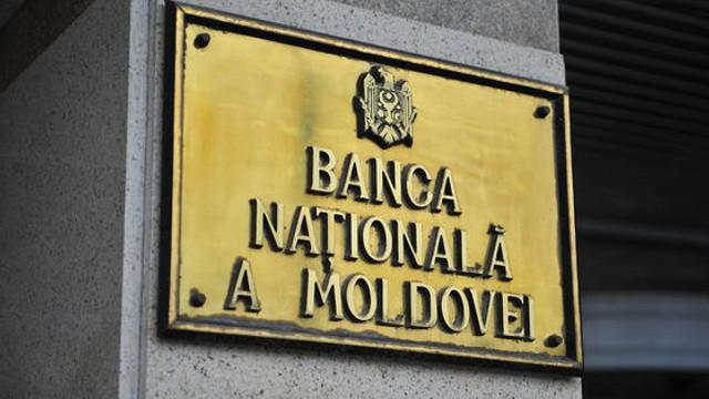 """Instituirea moratoriului asupra """"legii miliardului"""" a primit aviz negativ de la Guvern"""