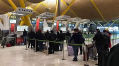 Cetățeni ai R.Moldova, repatriați din Spania cu zborul charter Madrid - Chișinău