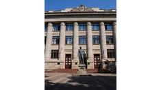 Biblioteca Națională a lansat un catalog electronic
