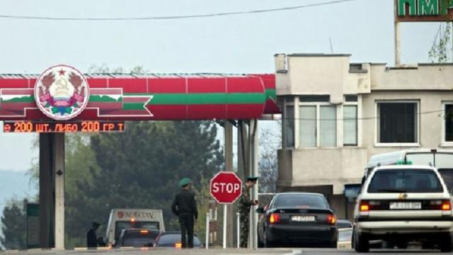 Biroul Politici de Reintegrare îi va solicita reprezentanței OMS efectuarea unei vizite în regiunea transnistreană