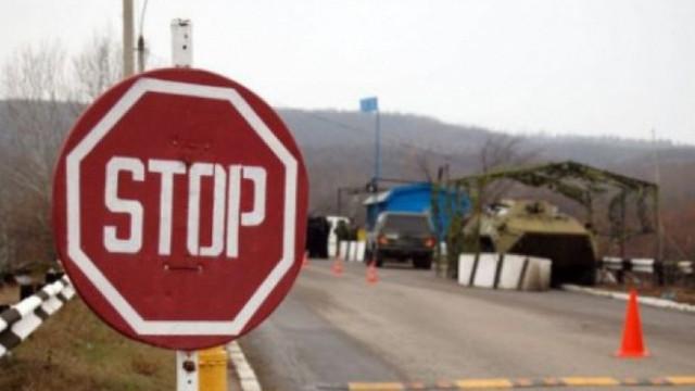 CUC condamnă acțiunile exponenților de la Tiraspol: Sub pretextul gestionării stării de urgență au fortificat ilegal infrastructura în perimetrul Zonei de Securitate