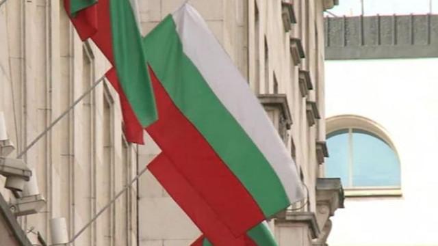 Bulgaria și-a rechemat consulul de la Haga, care cerea