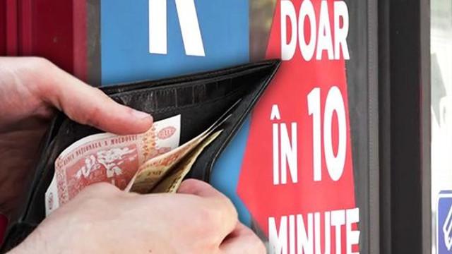 PAS cere amânarea până la șase luni a ratelor la credite pentru cetățenii aflați în dificultate