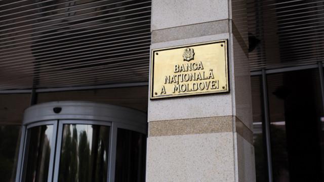 BNM aprobă conceptul privind dezvoltarea domeniului de plăți din R.Moldova