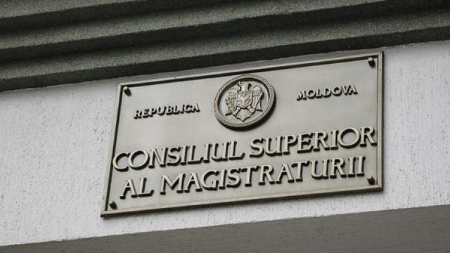 CSM a aprobat cererile de demisie a patru judecători. Printre ei și Ion Pleșca