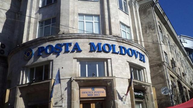 """""""Poșta Moldovei"""" are încă două zile de odihnă săptămâna aceasta"""