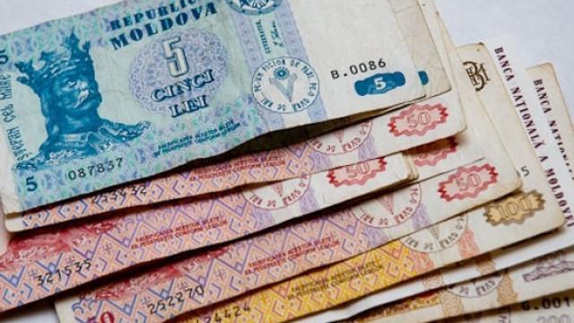 Ziarul Național   Premierul Chicu anticipează VREMURI GRELE. PIB-ul se va reduce cu aproape 9% (Revista presei )