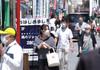 Japonia se pregătește să ridice măsura stării de urgență. Oamenii au voie să rămână pe străzi doar până la o anumită oră