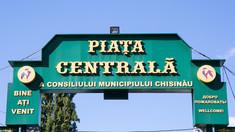 """CMC a votat conceptul de modernizare a """"Pieței Centrale"""". Ce prevede acesta"""
