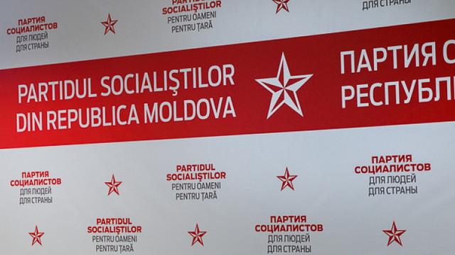 Ziarul Național | Unii deputați din PSRM sunt cu bagajele făcute și ar urma să părăsească partidul. Un parlamentar confirmă (Revista presei)