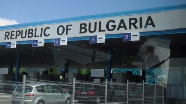 Bulgaria își deschide granițele, dar nu pentru toți vizitatorii