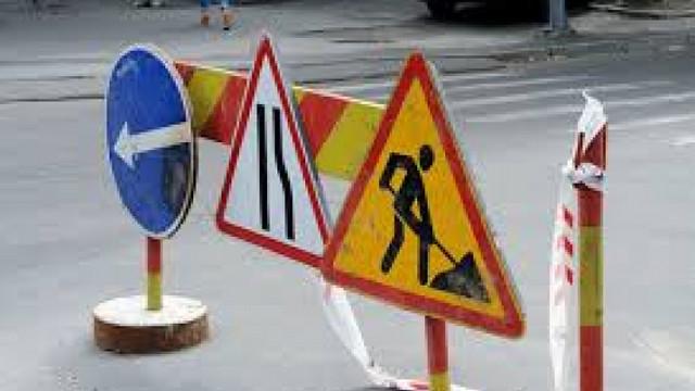 De astăzi,23 mai, traficului rutier pe strada Tighina este suspendat