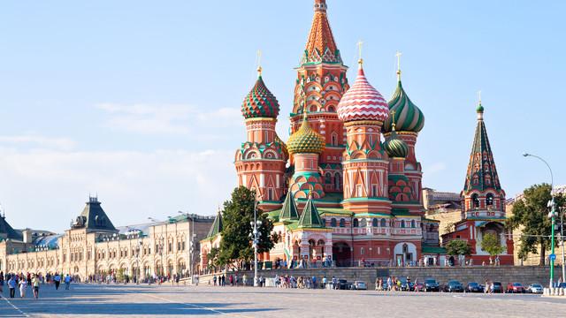 La Moscova, mai multe persoane au fost luate ostatice la o bancă